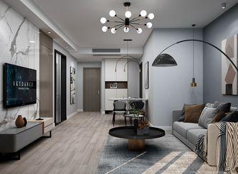 20万以上110平米三室两厅现代简约风格客厅设计图