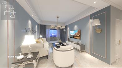 富裕型140平米四室四厅现代简约风格客厅欣赏图