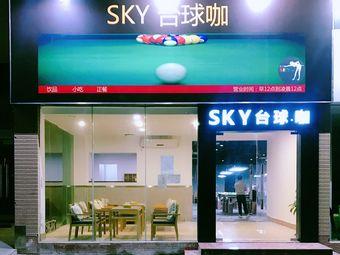 SKY台球咖(东城盈锋广场店)
