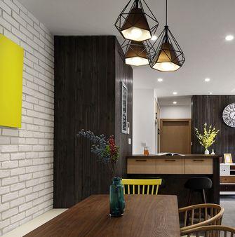 15-20万90平米三室一厅美式风格餐厅装修效果图