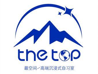 The Top·最空间高端沉浸式自习室(苏宁IFC店)