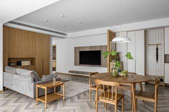 日式风格客厅装修图片大全