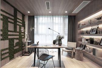 10-15万三室两厅现代简约风格书房欣赏图