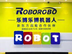 乐博乐博机器人