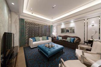100平米三欧式风格客厅装修效果图