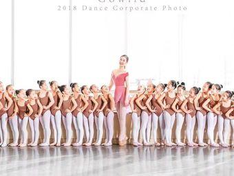 元墨藝升舞蹈培訓學校