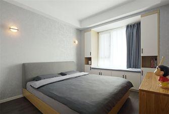 10-15万90平米三室一厅现代简约风格卧室设计图