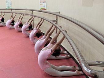 初亦舞蹈艺术中心