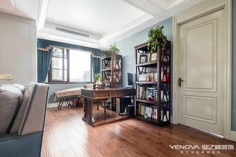 140平米三室两厅美式风格书房欣赏图
