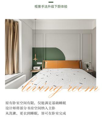 20万以上130平米四室两厅新古典风格卧室图
