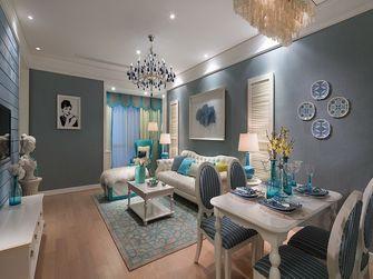 富裕型140平米三室两厅地中海风格客厅图片