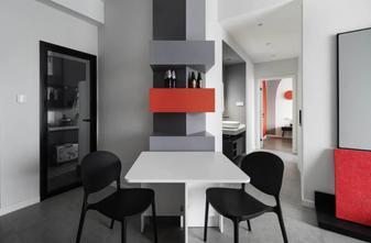 70平米三室两厅现代简约风格餐厅装修效果图