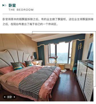 3万以下60平米现代简约风格卧室图片大全