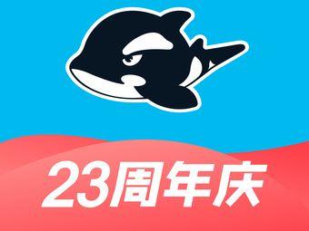 网鱼网咖(海门海港城店)