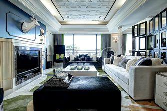 三新古典风格客厅装修案例