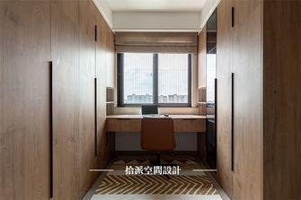 120平米三日式风格书房图片