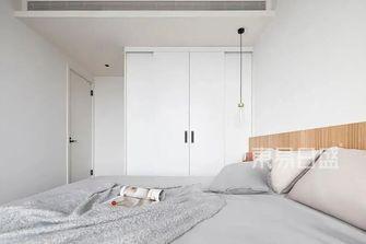110平米三现代简约风格卧室装修案例