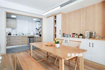 富裕型120平米四室两厅日式风格餐厅装修图片大全
