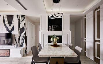 20万以上120平米三室两厅新古典风格餐厅装修效果图