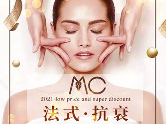 MC皮肤管理中心(万象店)