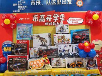乐盟乐高机器人编程中心(中珠九悦店)