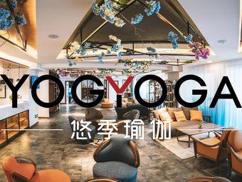 悠季瑜伽 YOGYOGA(绿地腾飞店)