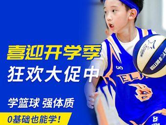 东方启明星儿童篮球培训(成都后花园校区)