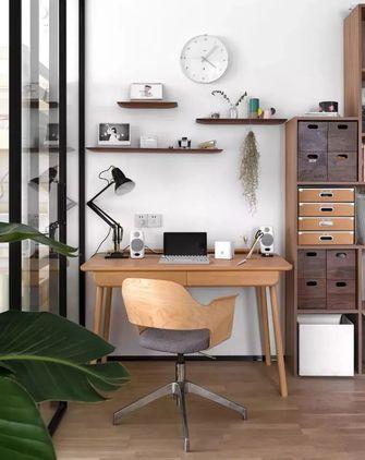 40平米小户型轻奢风格书房装修案例
