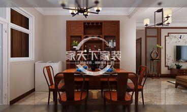 80平米一室一厅中式风格餐厅效果图