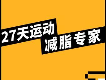 FITSTATION运动空间(会展城店)
