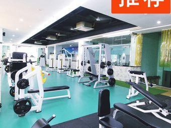鑫娱健身私教工作室