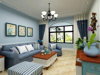 地中海风格客厅效果图