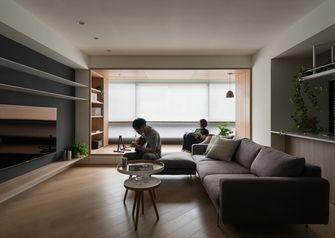 20万以上140平米三室一厅日式风格客厅效果图