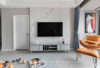 120平米四现代简约风格客厅装修效果图