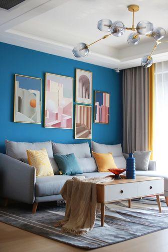 富裕型100平米三现代简约风格客厅效果图