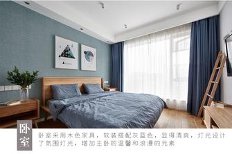 15-20万140平米四室两厅现代简约风格卧室设计图