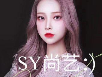 SY 尚艺 Salon(百捷上悦城店)