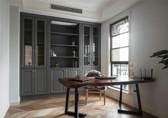 15-20万140平米四室两厅混搭风格书房设计图