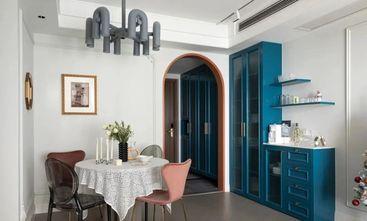 15-20万90平米三室一厅新古典风格餐厅图片大全
