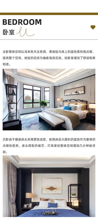 10-15万140平米三室三厅中式风格卧室图片