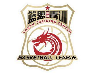 柳州篮球联盟青少年训练中心·篮盟青训