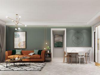 富裕型100平米三室两厅混搭风格客厅装修效果图