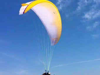 登封范家门滑翔伞基地