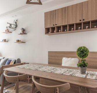 10-15万80平米一室两厅北欧风格餐厅效果图