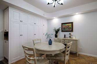 富裕型130平米三室一厅美式风格餐厅装修效果图