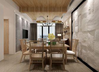15-20万60平米一室一厅欧式风格餐厅欣赏图