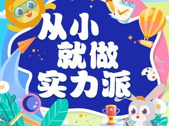 新东方(众鑫广场校区)