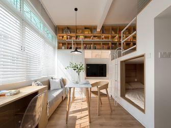 经济型30平米以下超小户型现代简约风格餐厅装修效果图