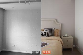 15-20万140平米三室两厅现代简约风格卧室设计图