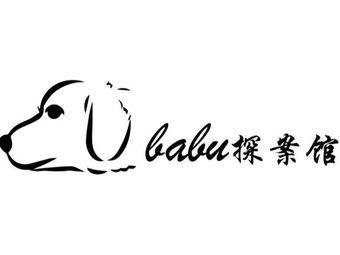 babu探案馆
